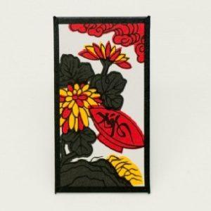 花札 菊に盃