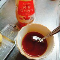 生姜紅茶の飲み方と作り方。いつ飲むのが良い?寝る前は?