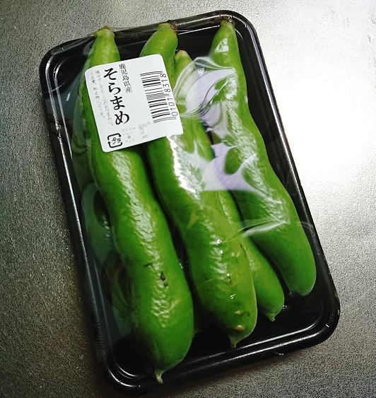 スーパーで買ったパック入りそら豆