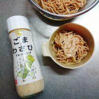BASE FOODの麺、ベースヌードルの簡単な食べ方アレンジ方法
