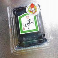 いかの黒作りの食べ方、アレンジレシピ