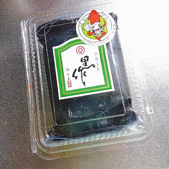 イカの塩辛にイカ墨を入れて、黒くしたもの