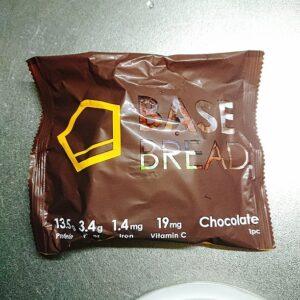 ベースブレッドチョコレートパッケージ